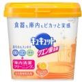 花王 食洗機用キュキュットクエン酸効果オレンジオイル配合 本体 680G (1205-0101)