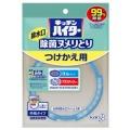花王 キッチンハイター  除菌ヌメリとり つけかえ用 (1114-0405)