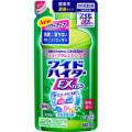 花王 ワイドハイターEXパワー 濃縮タイプ つめかえ用 480ml (0817-0403)