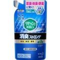 花王 リセッシュ 除菌EX 消臭ストロング つめかえ用 320ml (1109-0101)