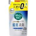 花王 リセッシュ除菌EX 香りが残らないタイプ つめかえ用 320ml