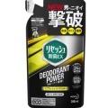 花王 リセッシュ除菌EX デオドラントパワー スプラッシュシトラスの香り つめかえ用 310ml