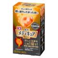 花王 バブ メディキュア 柑橘の香り 6錠入