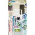 カネヨ石鹸 カネヨン 鏡のウロコ取り 50ml (0902-0501)