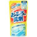 カネヨ石鹸 おふろの洗剤 詰替用 380ml  (1306-0104)