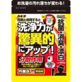 カネヨ石鹸 カネヨ 作業衣増強剤 400g (1103-0206)