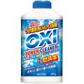 カネヨ石鹸 OXI パワークリーナー ボトル 400g