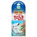 カネヨ石鹸 カネヨ ちびっ子固形石けん125g  (1402-0103)