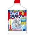 カネヨ石鹸 洗たく槽クリーナー 550g (1324-0202)