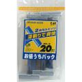 貝印 BB-2 2枚刃カミソリ 20個 (0907-0303)