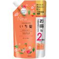 クラシエ いち髪 濃密W保湿ケアコンディショナー詰替用2回分680g