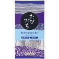 【在庫処分】カメヤマ たびだち 新月の夜空の香り 90g