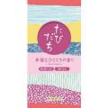 【在庫処分】カメヤマ たびだち 幸福なひとときの香り 90g   (920104303)