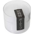 カメヤマ ナイトライトキャンドル12 (2403-0401)