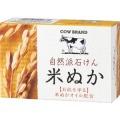 牛乳石鹸 カウブランド 自然派石けん 米ぬか 1コ 100G (1005-0507)