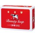 牛乳石鹸 カウブランド 赤箱 125g (0304-0410)