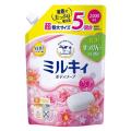 牛乳石鹸 ミルキィボディソープ フローラルの香り 詰替用2000ml