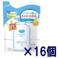 【ケース売り】牛乳石鹸 カウブランド 無添加ボディソープ詰替400ML×16個入り(0809-0401)