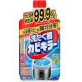 ジョンソン カビキラー洗たく槽クリーナー550G (1610-0104)
