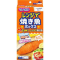 旭化成  クックパーレンジで焼き魚ボックス 1切れ用 4ボックス入 4個 (1021-0304)