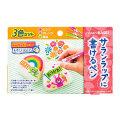旭化成  サランラップ サランラップに書けるペン 3色セット (ピンクオレンジ黄緑)