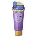 ロゼット ロゼット洗顔パスタ エイジクリア とてもしっとり洗顔フォーム120g