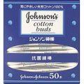 ジョンソンエンドジョンソン 綿棒 殺菌綿棒 50本入 (0301-0403)