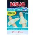 ジョンソンアンドジョンソン バンドエイド キズパワーパッド指用2サイズ 巻4枚+関節2枚 (1505-0403)