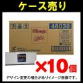 【ケース売り】クレシア クリネツクス ローションテッシューウルトラ 140組(420枚)×10個入り   (930211402)