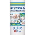 クレシア スコッティファイン 洗って使えるペーパータオル 61カット   (930504301)