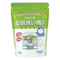 シャボン玉石鹸 食器洗い機専用 500g (1525-0304)