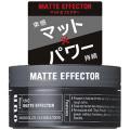 資生堂 ウーノ(uno) マットエフェクター80g (1102-0508)