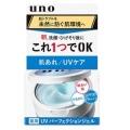 資生堂 UNO ウーノ UVパーフェクションジェル 80g