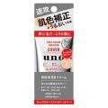 資生堂 ウーノ フェイスカラークリエイター(カバー) BBクリーム 30g
