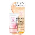 資生堂 純白専科 すっぴん色づく美容液フォンデュ ライトベージュ30g