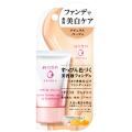 資生堂 純白専科 すっぴん色づく美容液フォンデュ ナチュラルベージュ30g