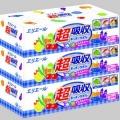大王製紙 エリエール 超吸収 キッチンタオル ボックス75W×3P     (930206202)