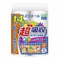 大王製紙 エリエール 超吸収キッチンタオル 70カット  2ロール     (930308101)