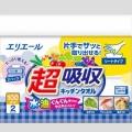 大王製紙 エリエール 超吸収キッチンタオルシート100組×2個入り