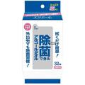 大王製紙 エリエール 除菌できるアルコールタオル携帯32枚