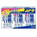 大王製紙 エリエール ウェットティッシュ 除菌できるアルコールタオル詰替用80枚×3個
