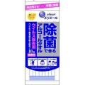 大王製紙 エリエール 除菌できるアルコールタオルウイルス携帯10枚