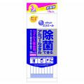 大王製紙 エリエール 除菌できるアルコールタオルウィルス除去用携帯 3個