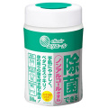 大王製紙 エリエール 除菌できるノンアルコールタイプ本体100枚