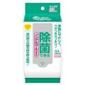 大王製紙 エリエール 除菌できるノンアルコールタイプ携帯用32枚