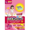【35%OFF】大王製紙 グーン スイミングパンツ Lサイズ3枚女の子  (953001401)