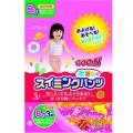 【35%OFF】大王製紙 グーン スイミングパンツ BIGサイズ3枚女の子    (0000-0000)