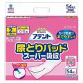 【在庫処分】大王製紙 アテント 尿とりパッドスーパー吸収女性用54枚