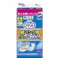 大王製紙 アテント 紙パンツ用 尿とりパッド 2回吸収 48枚