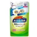 第一石鹸  ファンス おふろの洗剤 消臭+クエン酸 グリーンハーブの香 つめかえ 330ml